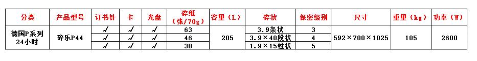 电路 电路图 电子 原理图 933_120