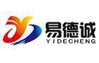Wuxi logo