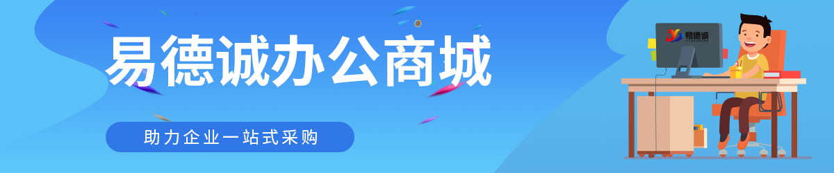 manbetx万博官方下载_苹果万博下载_manbetx手机版登录